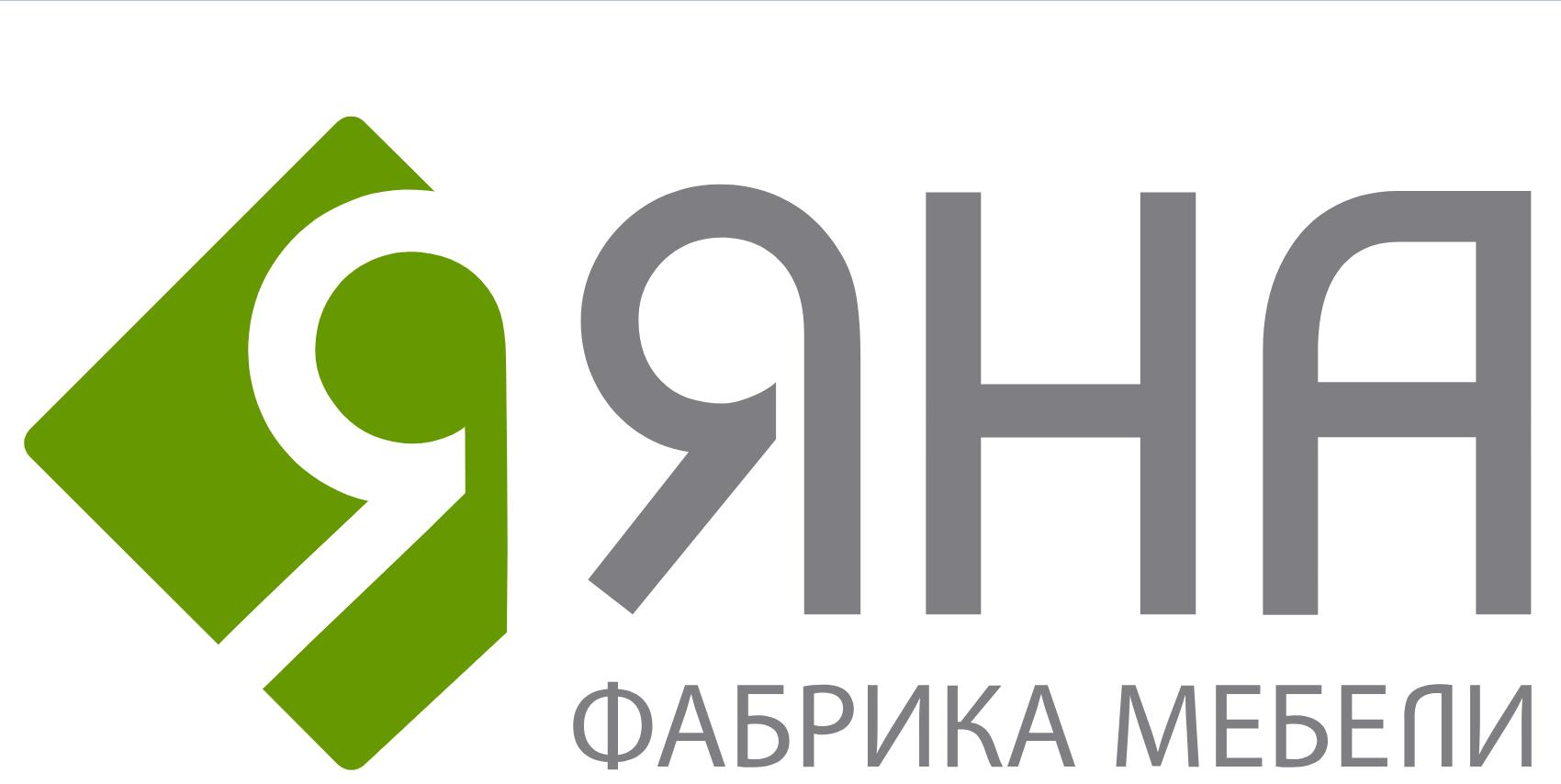 Яна (Ростов-на-Дону)
