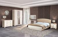 Спальня Афины