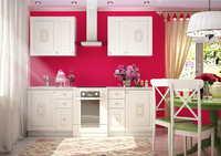 Кухня Неаполь