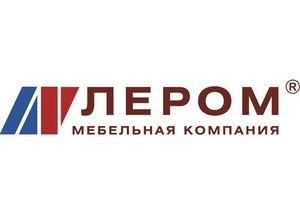Акция на спальни от фабрики мебели Лером (Пенза)