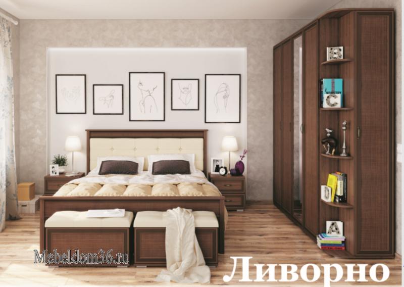 Спальня Ливорно вариант 2