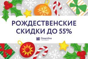 Новогодние и рождественские скидки до 55% на матрасы Dreamline